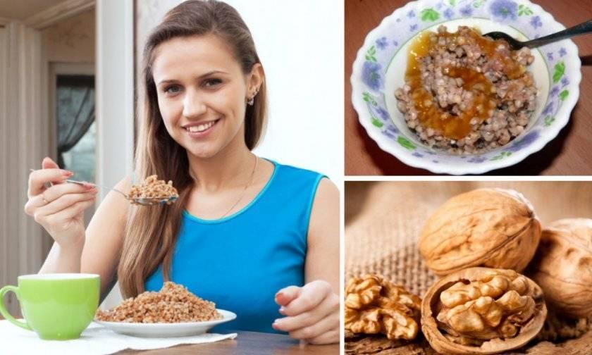 Как приготовить зеленый грецкий орех для щитовидки. лечение заболеваний щитовидки с помощью грецких орехов. для лечения диффузного зоба.