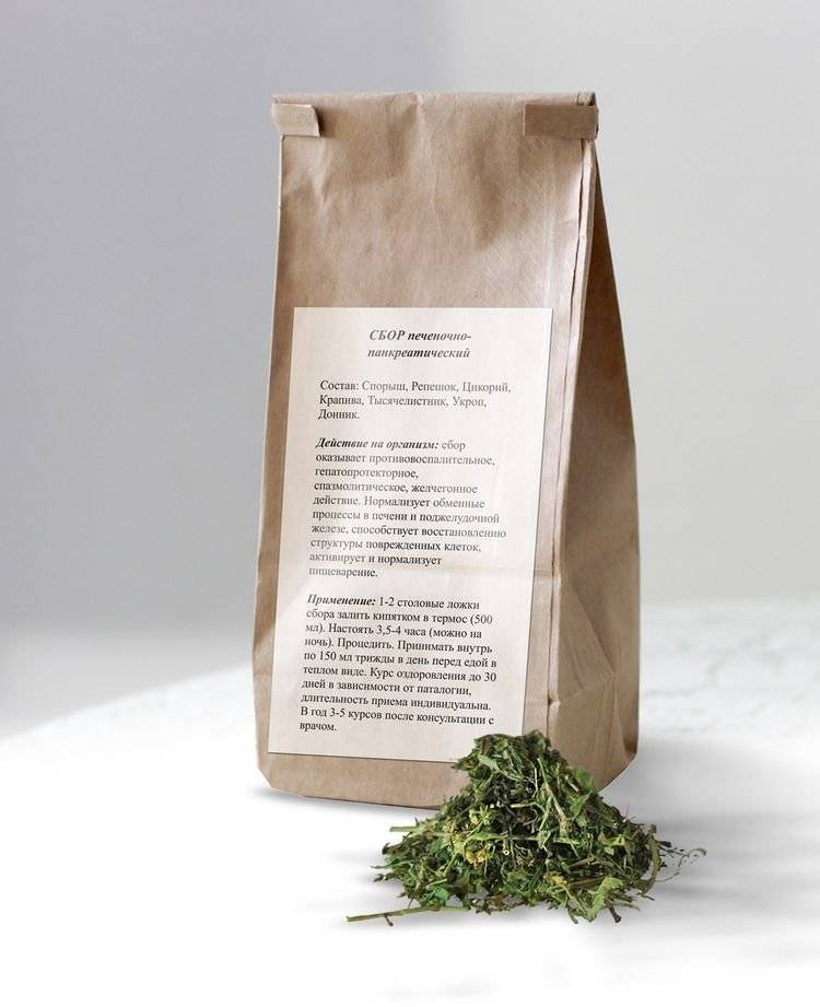 травы для очистки почек и печени