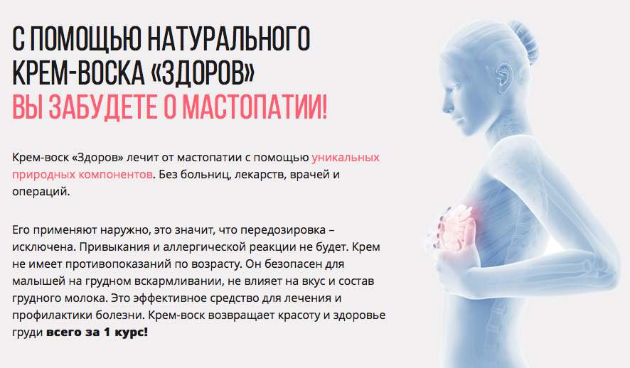 Можно ли загорать при мастопатии - маммология - каталог статей - женское здоровье и гинекология