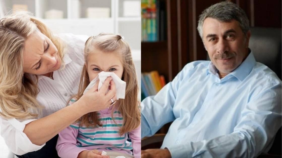 затяжной насморк у ребенка чем лечить комаровский