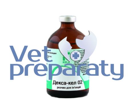 Декс-кетодекс: состав, показания, дозировка, побочные эффекты