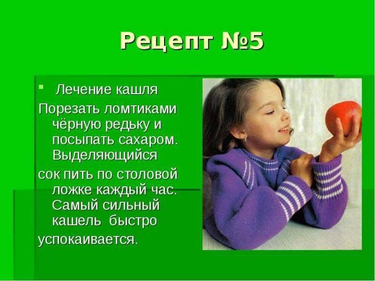 кашель по утрам у ребенка причины