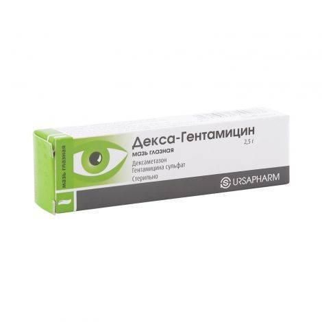 Купить декса-гентамицин мазь глазная , 2,5 г