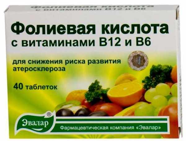 Лечение псориаза с применением фолиевой кислоты