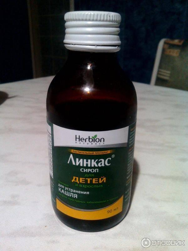 Топ-лист лекарств от кашля - самые эффективные и недорогие таблетки