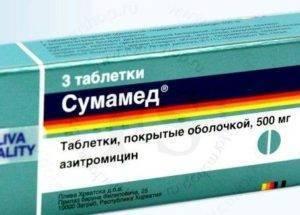 антибиотик для детей при ларингите