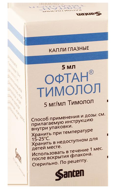 Тимолол – инструкция по применению глазных капель, отзывы, цена