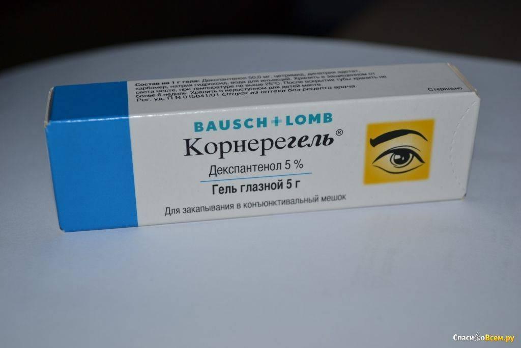Инструкция по применению корнерегеля для глаз