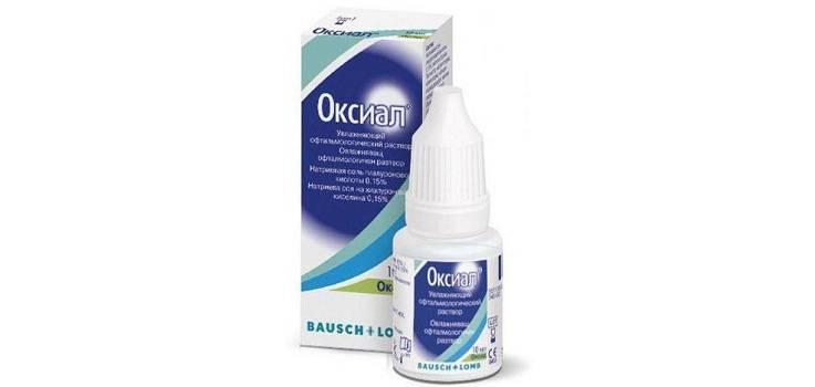 В каких случаях применяют глазные капли оксиал