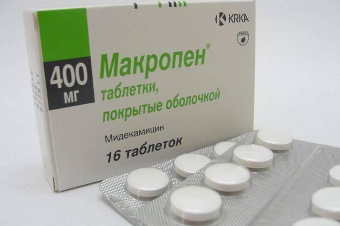 Безопасные антибиотики от кашля для детей