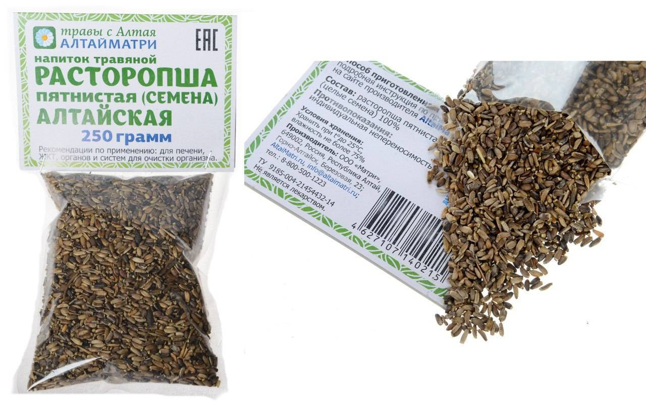 Очищение печени народными средствами травами в домашних условиях