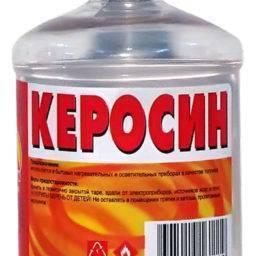 Керосин при ангине: лечение, можно ли полоскать горло | тонзиллитик.ру