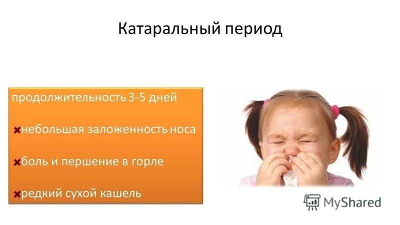Причины появления сухого кашля у взрослого человека и способы лечения
