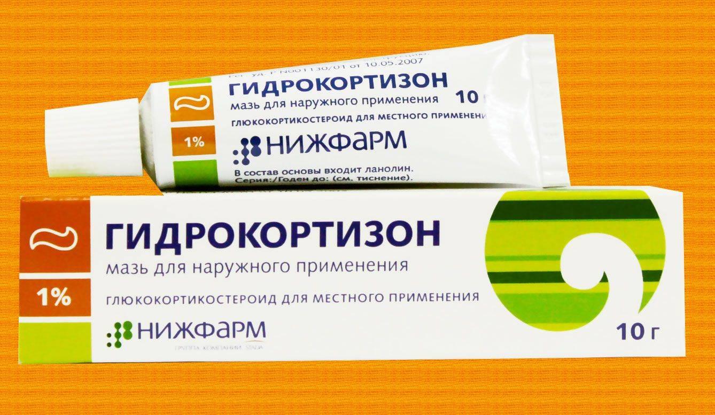 Мазь глазная гидрокортизон: свойства мази, инструкции к применению