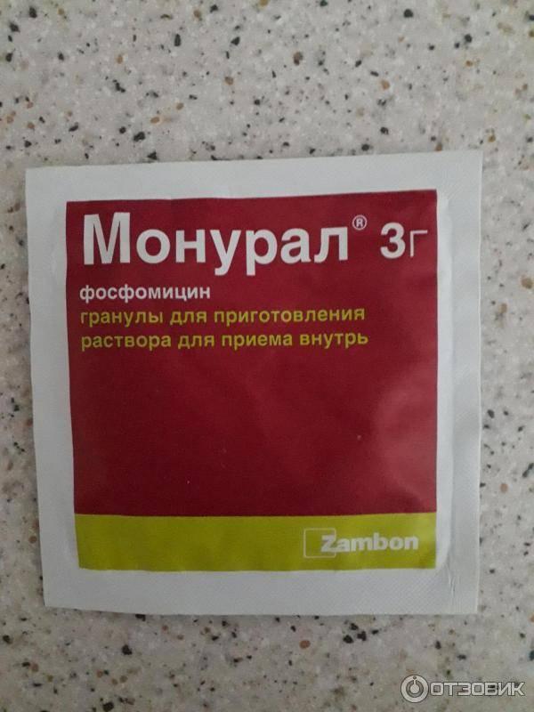 Какие таблетки пить при цистите?