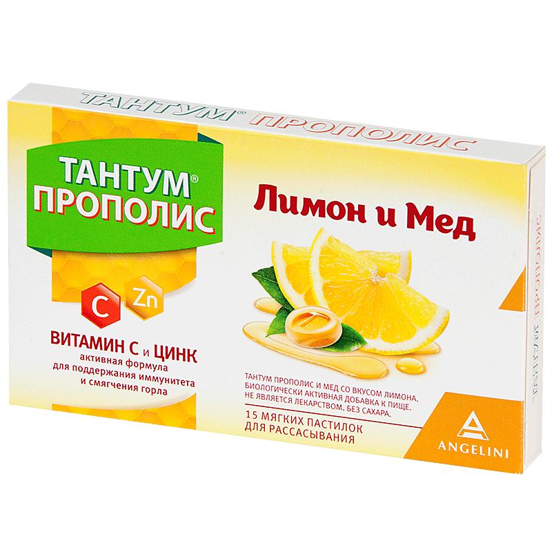 Полезно ли есть лимон когда болит горло