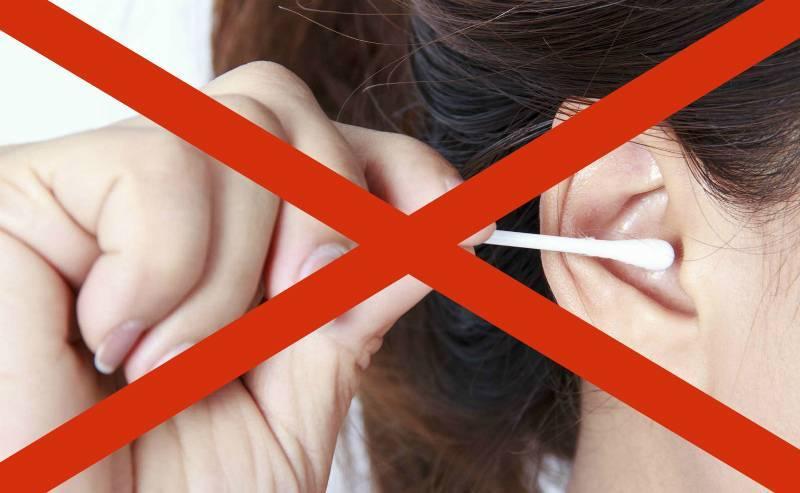 Ушной дерматит у людей лечение и симптомы у детей