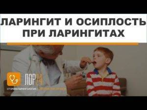 ребенок осип комаровский