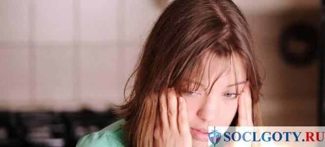 Лечение шизофрении в больнице: когда необходима госпитализация и как проводится стационарная терапия