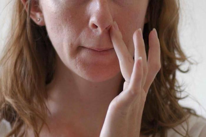 болячки в носу причины