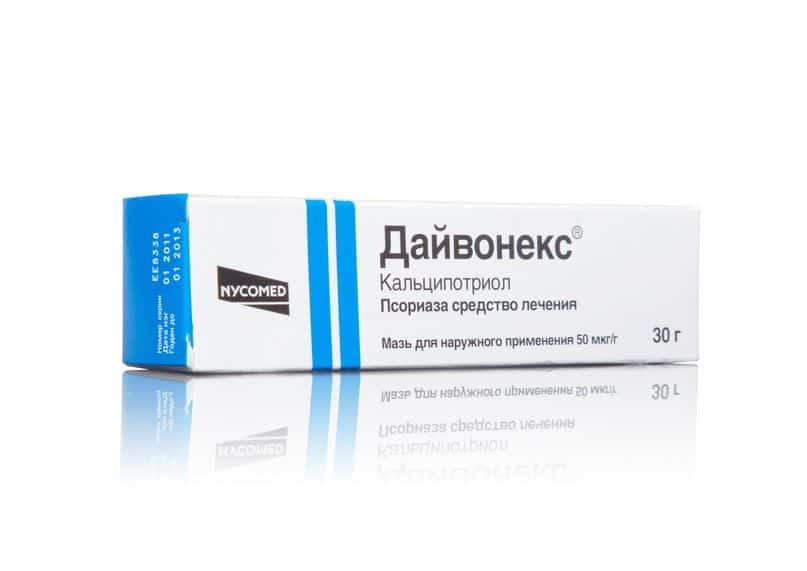 псориаз таблетки для лечения