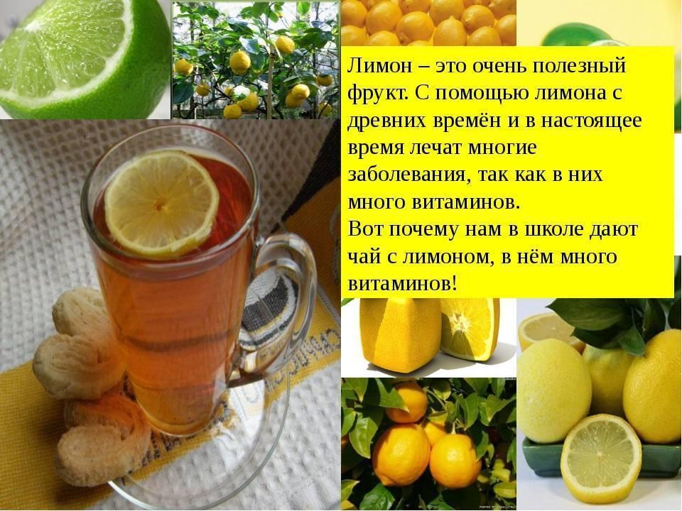 Как лечить горло лимоном