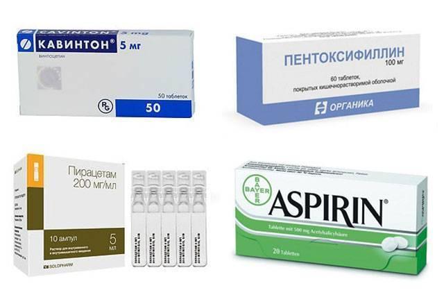 какие лекарства принимать при шуме в ушах