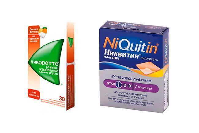 Таблетки от кашля курильщика: наиболее эффективные и недорогие препараты от недуга