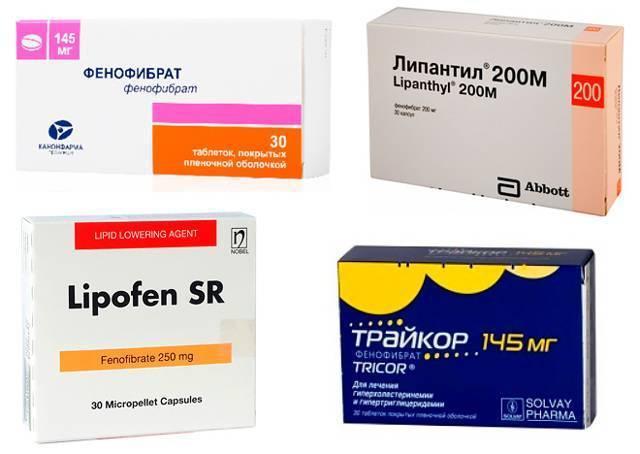 Фибраты: список препаратов, механизм действия, отличие от статинов. клофибрат: инструкция по применению, цена, аналоги, отзывы