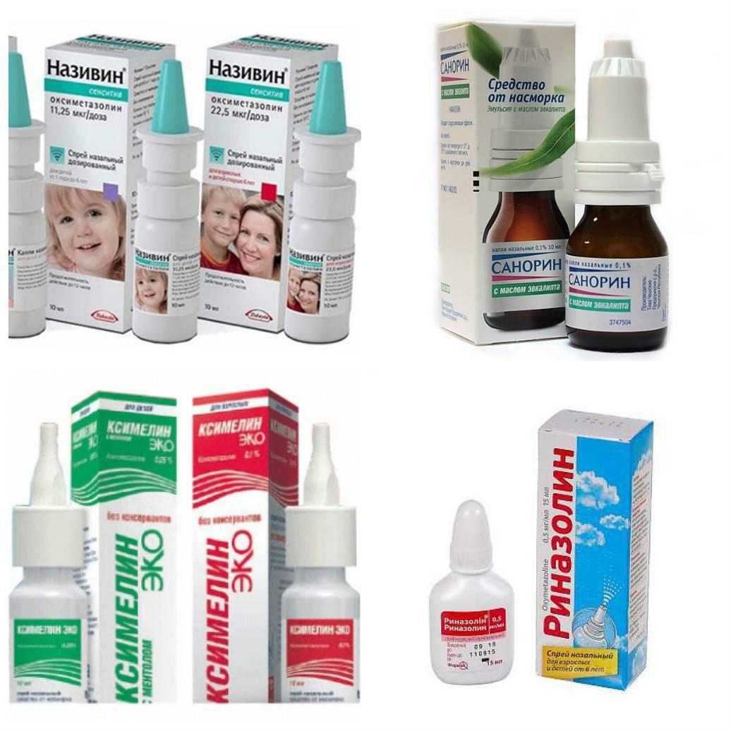 Сосудосуживающие препараты: капли в нос. обзор средств