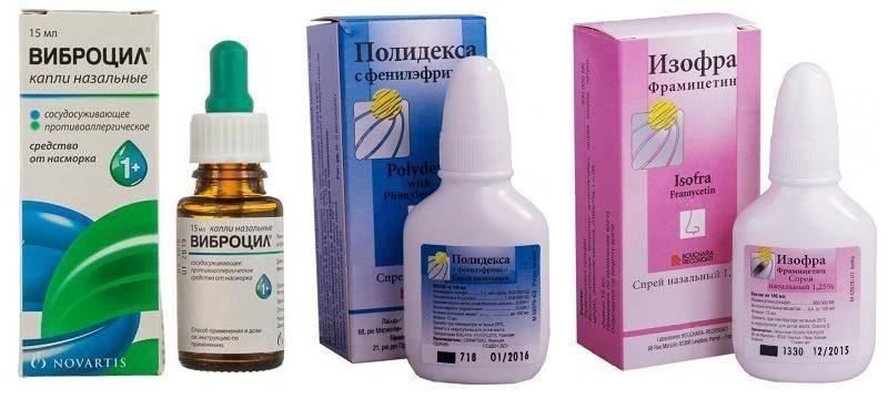 Антибиотики при насморке у взрослых и детей: какие лучше выбрать и как лечить