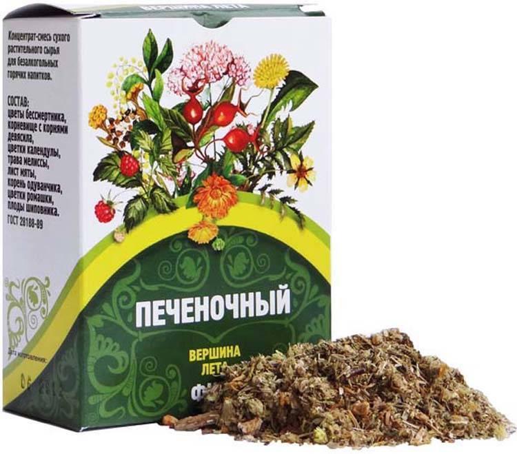 при болезни печени какие травы пить можно
