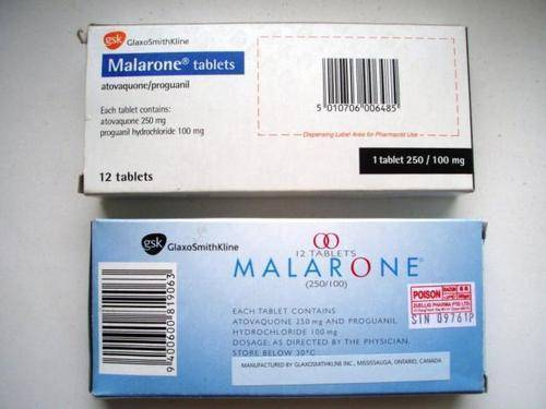 Как быстро вылечить малярию: препараты, применение