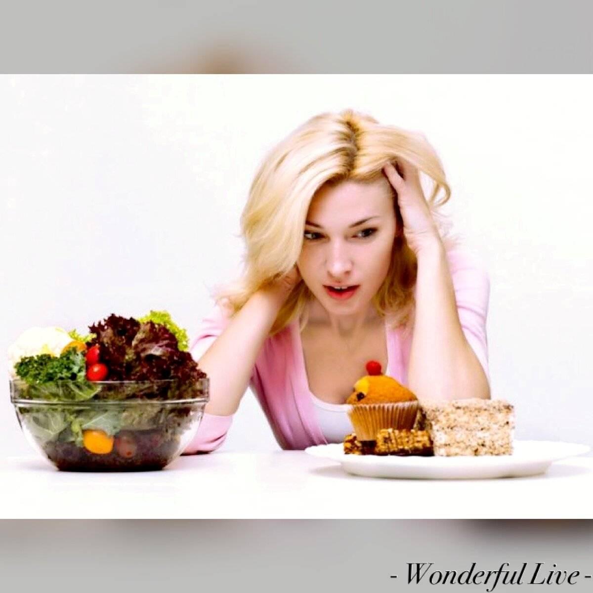 Зависимость от еды: как избавиться от голода?