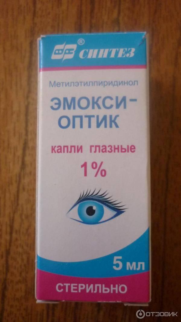 Эмокси оптик капли глазные – инструкция по применению