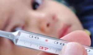 Температура при ангине у детей.