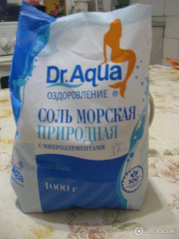 Можно полоскать горло морской солью для ванн