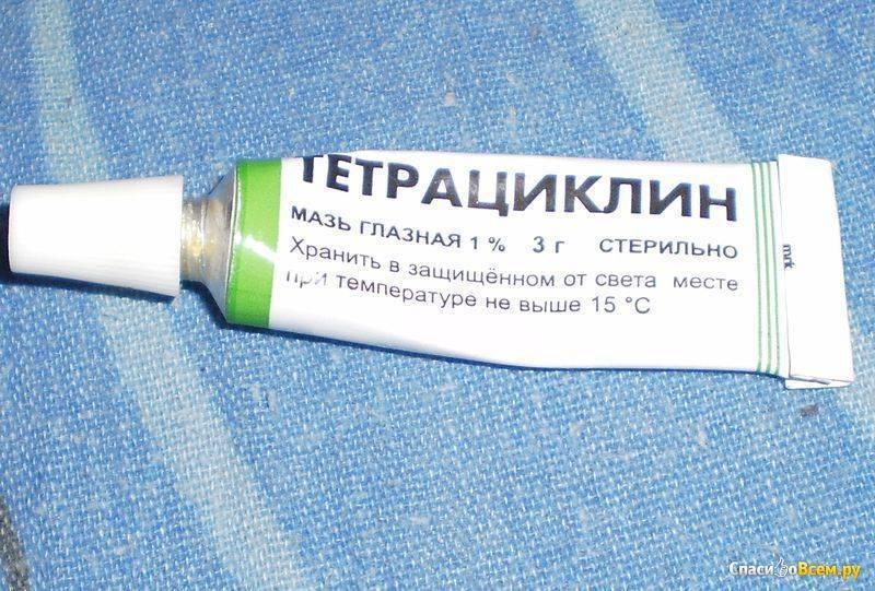 Глазная тетрациклиновая мазь для детей: инструкция по применению