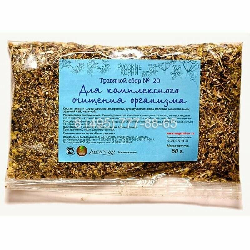 Монастырский антипаразитарный чай от глистов