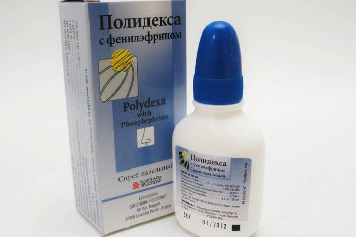 Наиболее эффективные антибиотики для лечения гайморита у взрослых