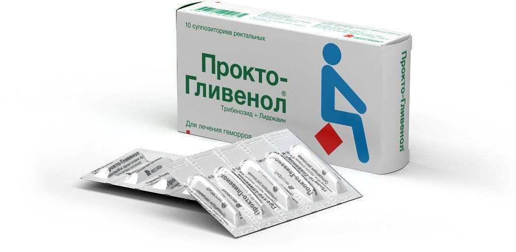 Очень болезненный геморрой - запись пользователя ксюша (gksenia82) в сообществе послеродовое восстановление в категории геморрой, трещины - babyblog.ru