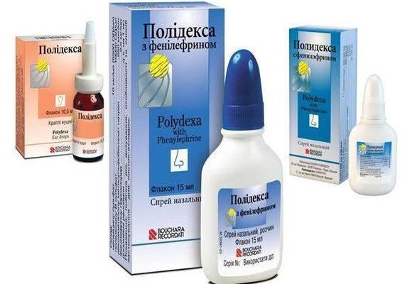 Антибиотики при насморке у взрослых