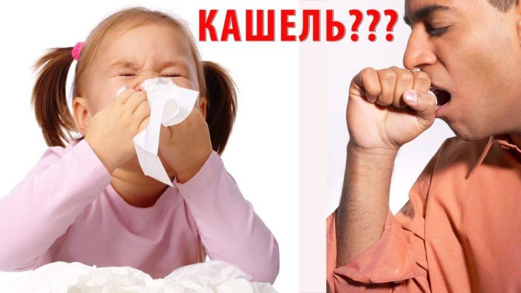 сухой кашель горловой чем лечить