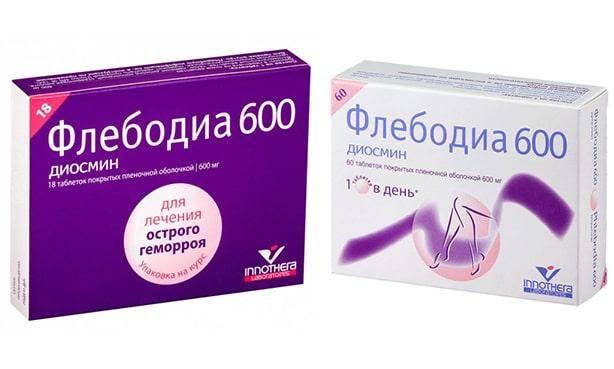 Флеботоники при геморрое — обзор лучших препаратов и правила их применения