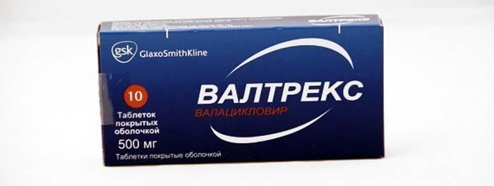 Противовирусные препараты в таблетках от герпеса на губах