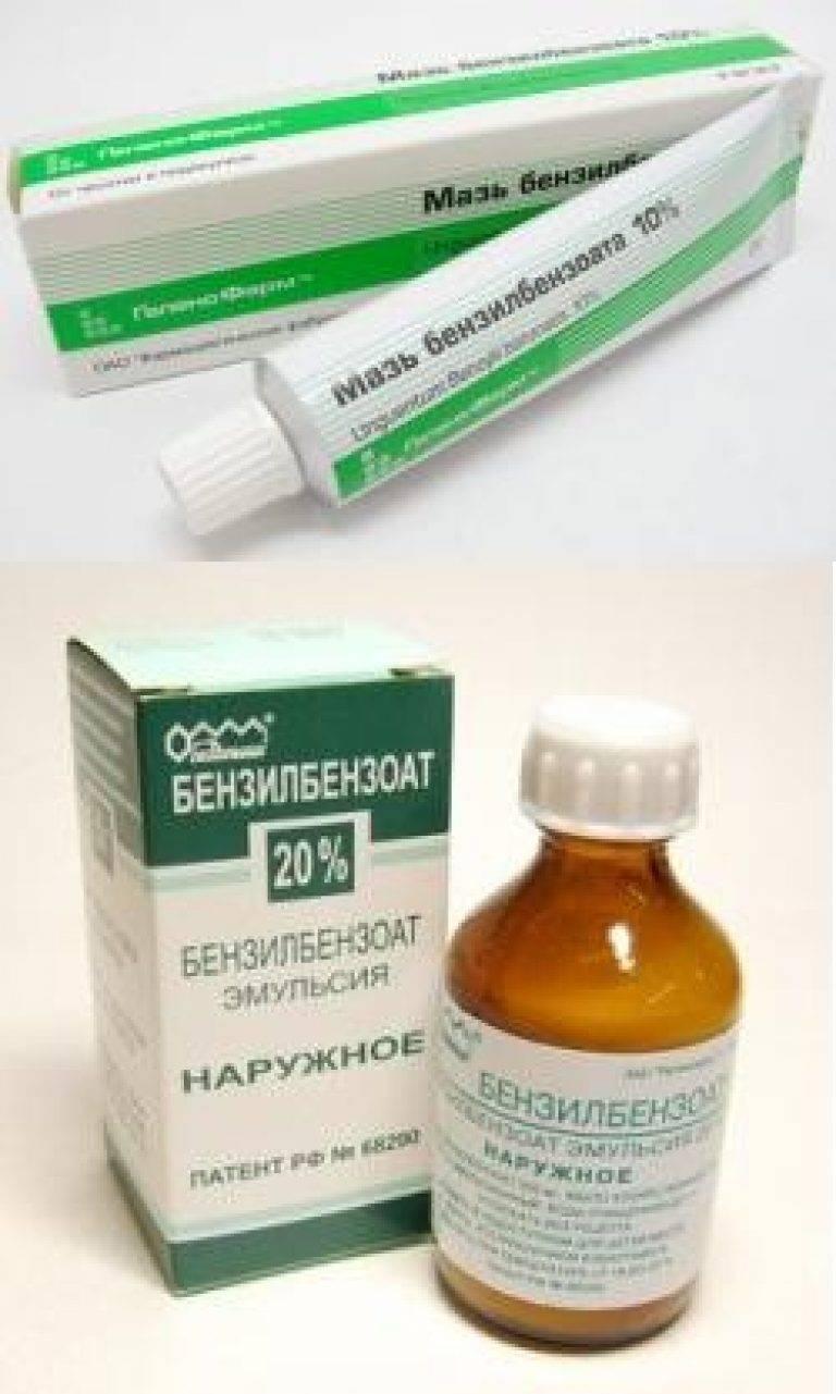 Чесотка у взрослых. cимптомы, фото признаков, лечение в домашних условиях народными средствами, препараты