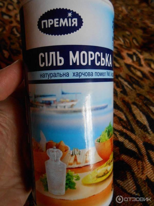 Полоскание горла солью - полоскать горло солью - запись пользователя белочка (id1347893) в сообществе семейное здоровье в категории народная медицина - babyblog.ru
