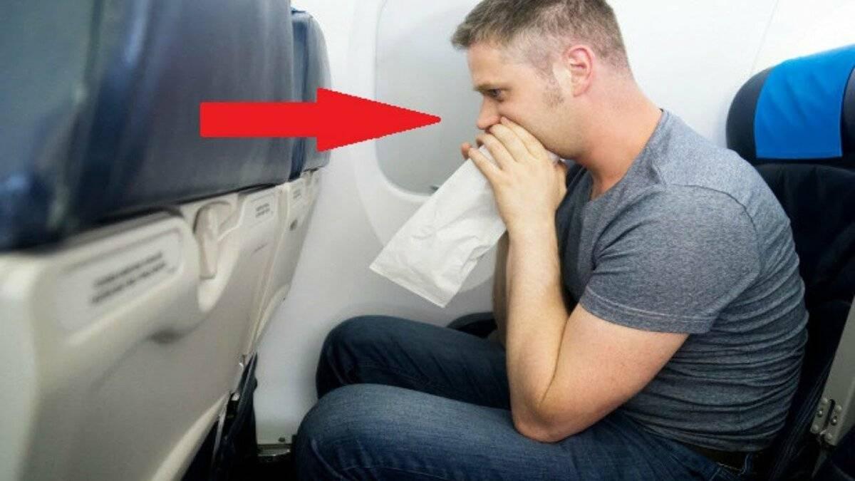Что делать, если заложило уши после самолета