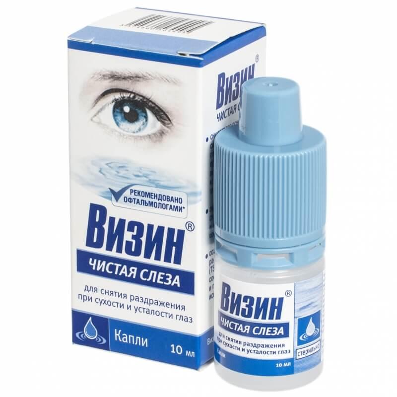 Капли от покраснения глаз: список эффективных препаратов