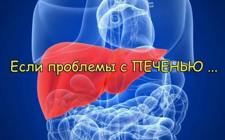 метастазы: особенности и пути их распространения при раке печени
